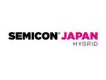 「第45回 SEMICON JAPAN 2021 HYBRID」、セミナー・イベントの受付開始