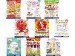 「KADOKAWA年賀状素材集2022年版」書籍版9タイトル&電子書籍版4タイトルが発売中!