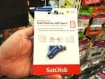 1つあると便利なSanDiskのデュアルUSBメモリーに128GBモデルが追加