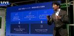 日本マイクロソフトがパートナー戦略を披露 ビジネスの当事者がITを使いこなす動きも予見