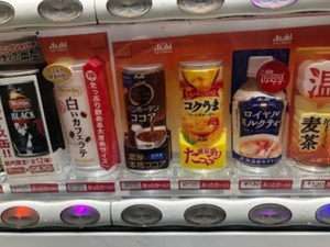 【連載/自販機探訪】西新宿で最高ラインナップの自動販売機を探そうvol.5