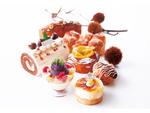 秋らしい味覚のスイーツが登場! 横浜ロイヤルパークホテルにて「オータムフェア」11月1日~11月30日開催