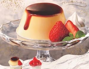 おいしそ~! ミニストップの「ソフトクリーム専門店」でまるごとプリンの「プリンショートケーキ」