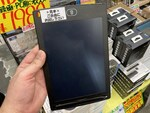 500円で買える激安な8.5型サイズの電子メモパッド