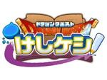 「ドラクエ」の新作パズルゲーム『ドラゴンクエストけしケシ!』が事前登録をスタート!