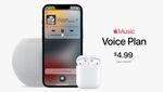 Apple Musicに最も安価な「Voiceプラン」を追加 Siriでの操作が前提で月480円