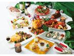 人気のローストビーフやローストチキン、中国料理もラインアップ! 横浜ロイヤルパークホテル「クリスマステイクアウト」11月1日予約開始