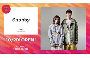 オープンイベントも開催! 新宿ミロードに「Shabby(シャビー)」がオープン