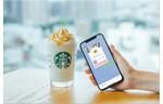 スターバックス、LINEと連携したモバイルオーダーサービス「LINE Starbucks Order & Pay」の提供開始