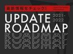 オンラインRPG『LOST ARK』で10月27日に2021年「アップデートロードマップ」を公開すると発表!
