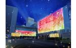 横浜駅西口周辺が幻想的な世界に! ヨコハマイルミネーション2021「AURORA MAGIC」11月17日から開催