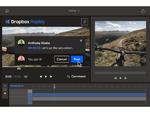 動画のレビューなど共同作業を加速、「Dropbox Replay」ベータ版の無償提供開始