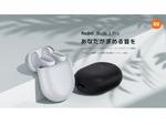 Xiaomi、AIにより自動でノイズキャンセリングを最適化し騒音を最大で35dB低減させる完全ワイヤレスイヤホン「Redmi Buds 3 Pro」を10月29日に発売