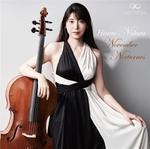 リリース直後の新倉瞳チェロ楽曲など高音質音源を紹介、麻倉怜士ハイレゾ推薦盤