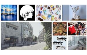 横浜駅等周辺のギャラリー、ショップなどおよそ80会場で開催! アートフェア「ミナトノアート2021」