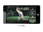NTTドコモ、10月23日の巨人対東京ヤクルトスワローズ戦で「8Kカメラ×AI自動編集×マルチアングル映像体験」の技術実証を実施