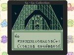 4K解像度で『Sa・Ga』の初期3作品が楽しめる!Steamで『Sa・Ga COLLECTION』が発売
