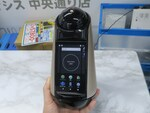 ちょっと懐かしいコミュニケーションロボ「Xperia Hello!」が3万9800円でセール中