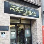 UMPC専門店「ハイビーム秋葉原店」が23日にグランドオープン!店舗を直撃取材