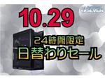 AMD Ryzen 9 5950X+Geforce RTX 3080搭載「ZEFT R32O」が5万9000円オフ