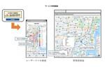 KCCSの安否確認サービス「安否ナビゲータ」、災害発生時にユーザーの位置情報・近隣の避難場所を地図上で確認できる機能を実装