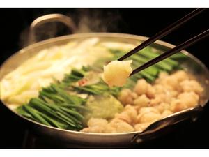 あったかモツ鍋を食べに行こう! 西新宿にも店舗をもつ「ふじ屋」にて冬季限定の国産牛もつ鍋が提供開始