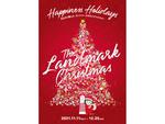 今年のクリスマスはちびまる子ちゃんと大人クリスマス、横浜ランドマークの「The Landmark Christmas 2021」11月11日スタート