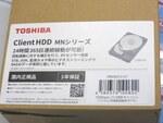 【価格調査】東芝製HDDの16TBが約半年ぶりに4万円割れ
