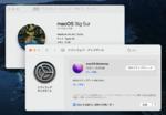 macOS最新バージョン「macOS 12 Monterey」正式版が配信開始