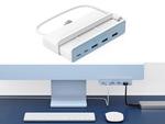 24インチiMacのためにデザインされたUSBハブ「HyperDrive 5in1 USB-C Hub for iMac 24インチ(2021)」
