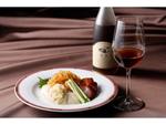 贅沢な紹興酒を楽しもう! 京王プラザホテル「南園」にて11月1日より「古越龍山 澄龍(チェンロン)」を販売開始