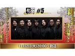 「龍スタTV」第5回は11月2日20時から!新体制メンバーの登場も……!?