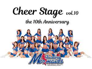 チアリーダーたちの公演を観に行こう! 横浜F・マリノス公式チアリーディングチーム「Tricolore Mermaids」の単独ステージが2022年2月11日開催